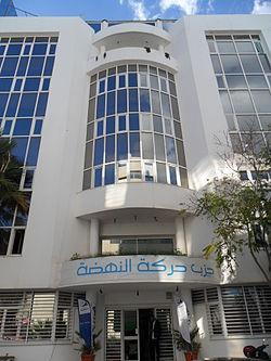 Ennahdha headquarters.JPG