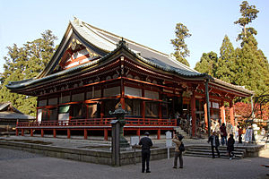 Enryaku-ji - Image: Enryakuji Daikodo 01n 3200