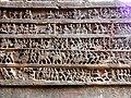 Episodes from Mahabharata1 Kailasa Cave 16.jpg