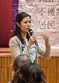 Erica Mi-ming Yuen.jpg