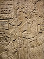 Estela Maya - Museo Nacional de Antropología (México) II.jpg
