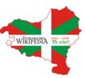Euskarazko Wikipedia 15 urte.png