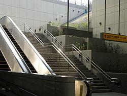Exit 3 of Martial Arts Stadium Station.jpg