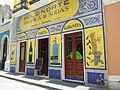 Fábrica de Sodas San Juan.jpg