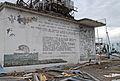FEMA - 22214 - Photograph by Marvin Nauman taken on 01-26-2006 in Louisiana.jpg