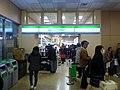 FamilyMart BUSTA Shinjuku store.jpg