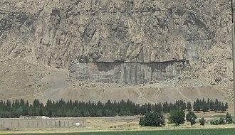Mount Behistun - Image: Farhad Tarash 2010