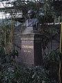 Fechner-Denkmal am Zoo Leipzig.jpg