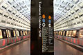 Federal Center SW Metro station.jpg