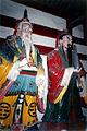 Fengdu 1996 107.jpg