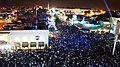 Feria Nacional de San Marcos 2012 1.jpg