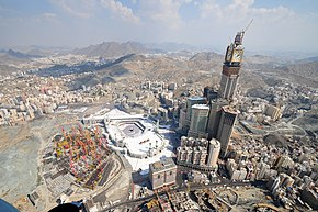 Abraj Al Bait overlooking the Great Mosque of Mecca