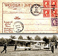 First US Air Mail Flight 1918.jpg