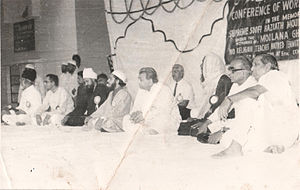 Alhaj Moulana Ghousavi Shah - Image: First conference of world religions