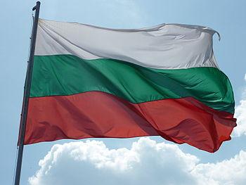 350px-Flag2009BG Всемирното Православие - СЪЕДИНЕНИЕТО НА БЪЛГАРИЯ ПРЕЗ 1885 г.