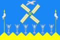 Flag of Kopanskoe (Krasnodar krai).png