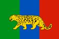 Flag of Nadezhdinsky rayon (Primorsky kray).png