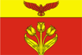Flag of Pallasovka (Volgograd oblast).png