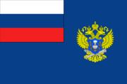 Flag of Rosalkogolregulirovanie.png