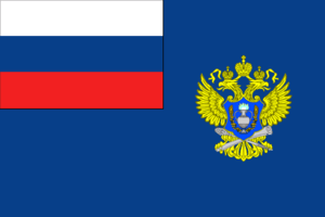 Federal Service for Alcohol Market Regulation - Image: Flag of Rosalkogolregulirova nie