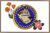 Flag of Sacramento County, California