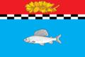 Flag of Ulkanskoe (Irkutsk oblast).png