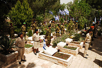 Mount Herzl - Ceremony at Mt. Herzl military cemetery, 2010