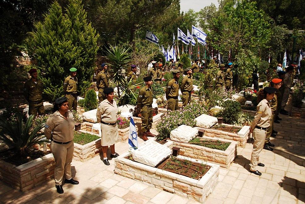 Flickr - Israel Defense Forces - Remembering the Fallen
