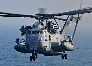 Flickr - Official U.S. Navy Imagery - A CH-53 takes off from USS New York..jpg
