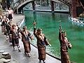 Formosa Aboriginal Dancers - panoramio.jpg