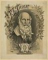 Friedrich Ludwig Jahn, 1778-1852 LCCN2003679747.jpg