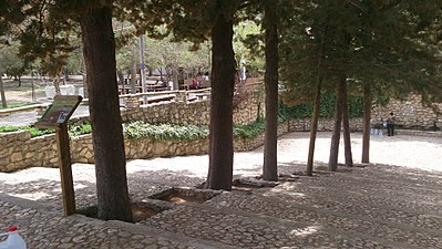 Fuente la Piza, Parque Natural Sierra de María-Los Vélez.jpg