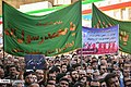 Funeral of the victims of 2018 Ahvaz attack 08.jpg