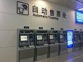 Futian Railway Station ticket machine 08-07-2019.jpg