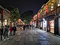 Fuzhou Three Lanes and Seven Alleys Mainstreet.jpg