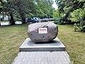 Głazy narzutowe na Polu Mokotowskim (Ochota) - 07.jpg