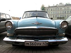 "GAZ-21 (3rd generation) ""Volga"" (blue colored).jpg"