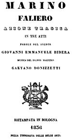 Gaetano Donizetti - Marino Faliero - titlepage of the libretto, Bologna 1836.jpg