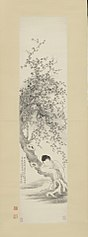 Lady Leaning on a PlumTree