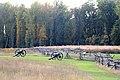 Gaines Mill Civil War Battlefield, Virginia - panoramio.jpg