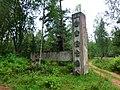 Galgauskas pagasts, Latvia - panoramio (7).jpg