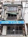 Gas Lighter Service Center (Hirasaka Business Company).jpg