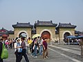 Gates to Echo Wall (2914586603).jpg