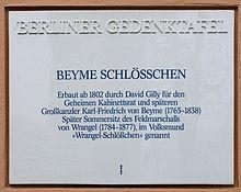 Berliner Gedenktafel am Gutshaus Steglitz in der Schloßstraße 48 in Steglitz (Quelle: Wikimedia)