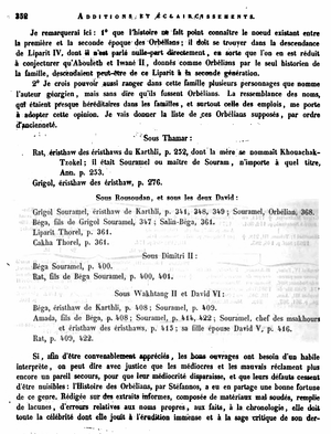 Surameli - Marie-Félicité Brosset's version of the genealogy of the Orbeli and Surameli (1851).