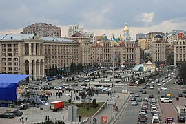 General view of the Independence Square.jpg