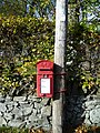 George VI postbox, Kirkton Manor - geograph.org.uk - 2126093.jpg