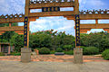 Gfp-china-nanjing-garden-gate.jpg