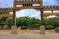 Gfp-china-nanjing-garden-gate.jpg