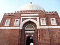 Ghiyasuddin Tomb 009.jpg